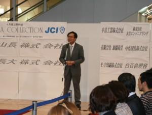 土川理事長の挨拶