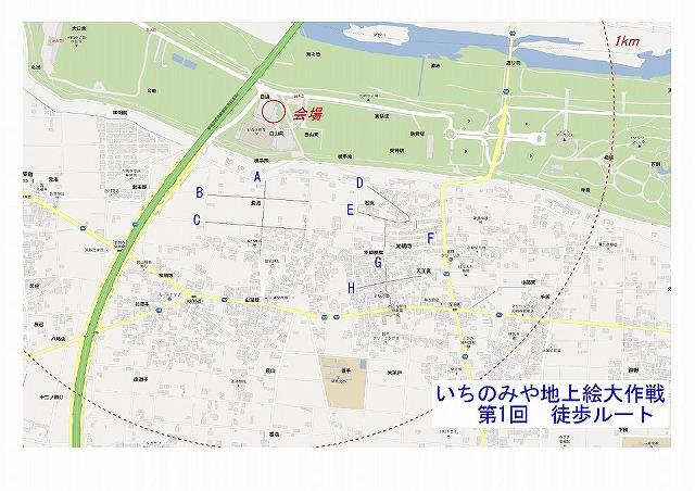 5.20a「キズナ.. (1)