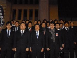 名古屋会議 全体写真
