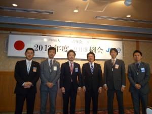 記念品贈呈(日本青年会議所・拡大委員会の皆様)