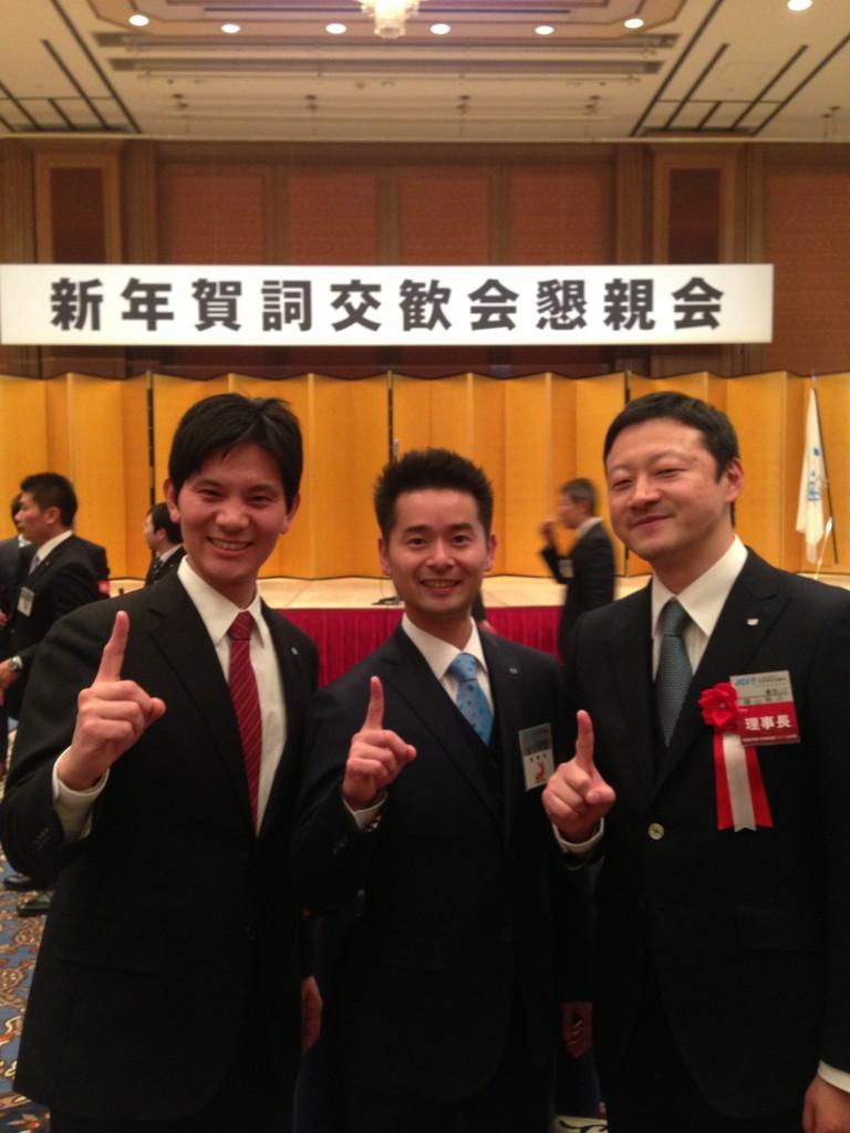 20140114_名古屋JC賀詞交歓会 (10)