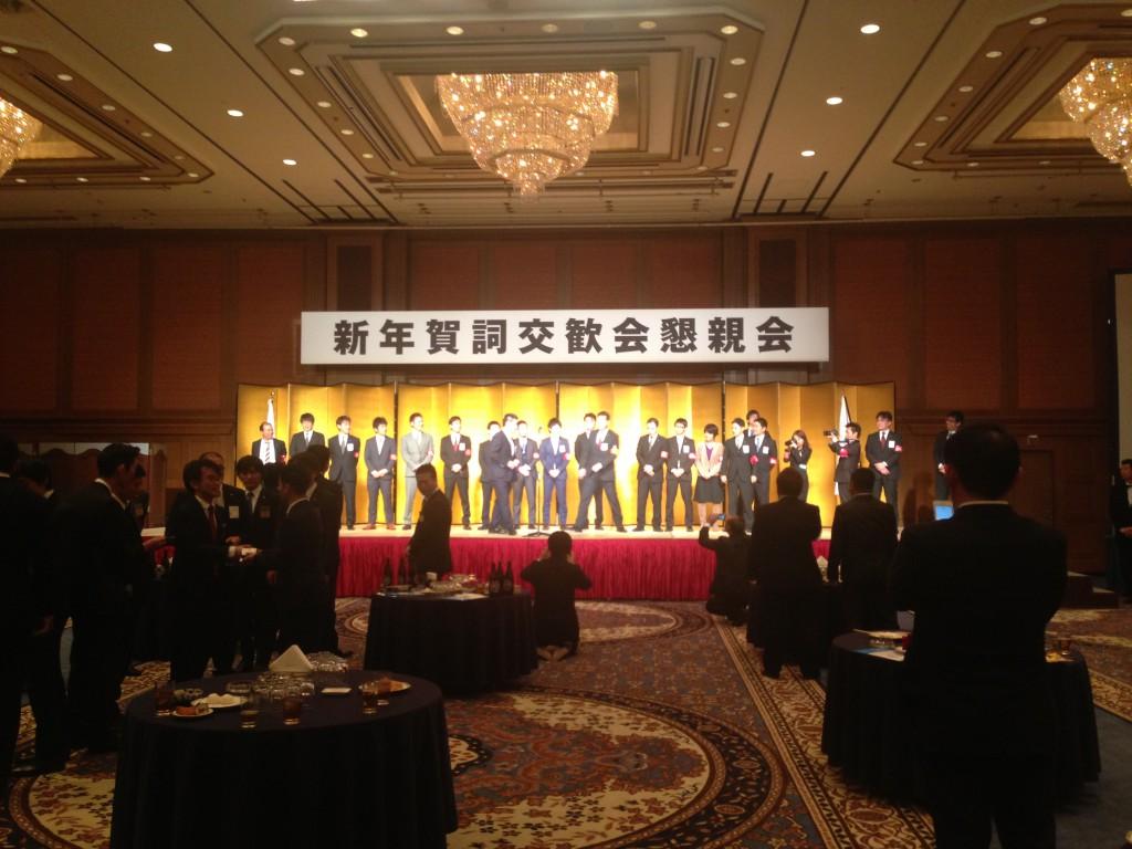 20140114_名古屋JC賀詞交歓会 (11)