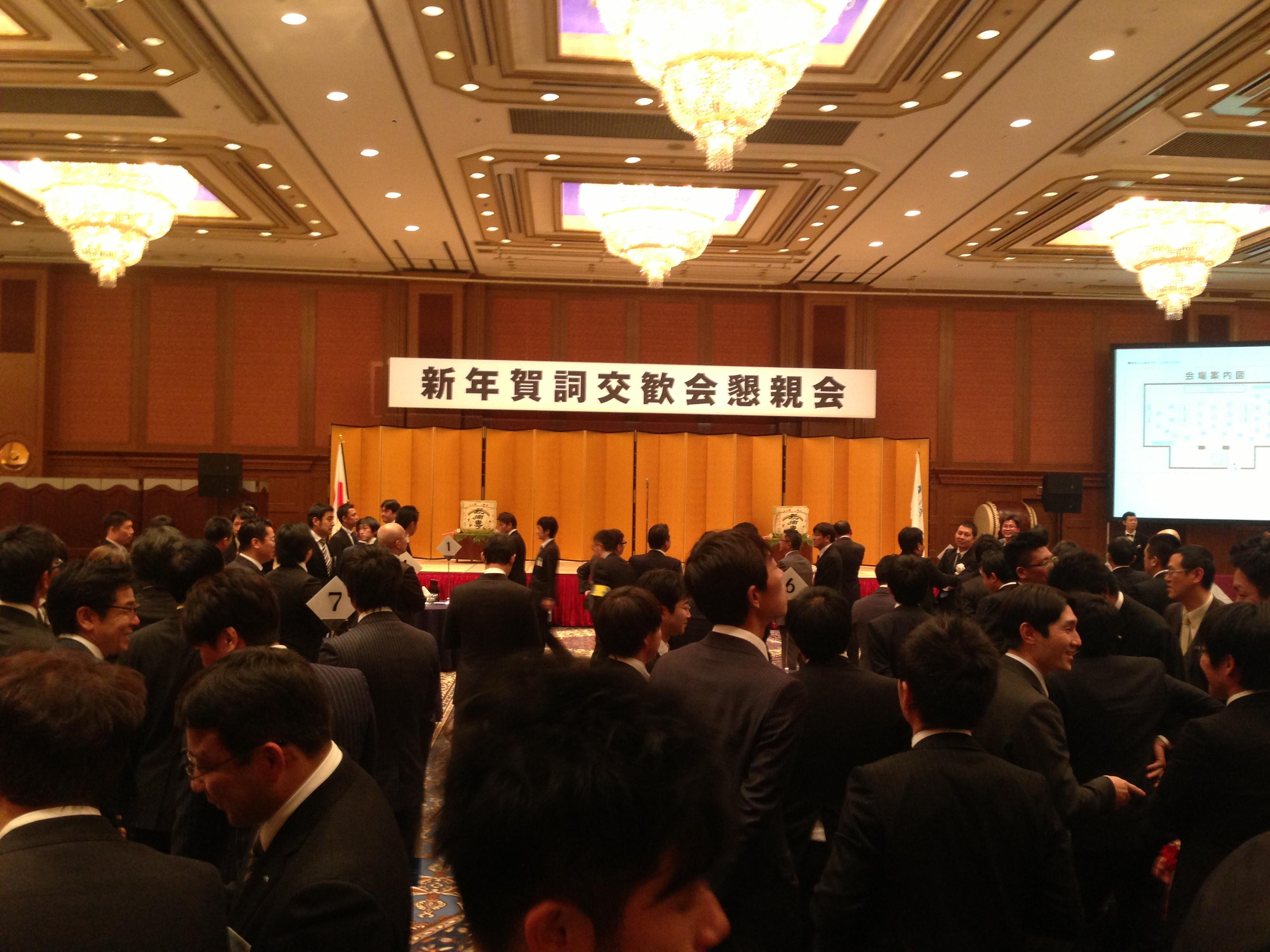 20140114_名古屋JC賀詞交歓会 (6)