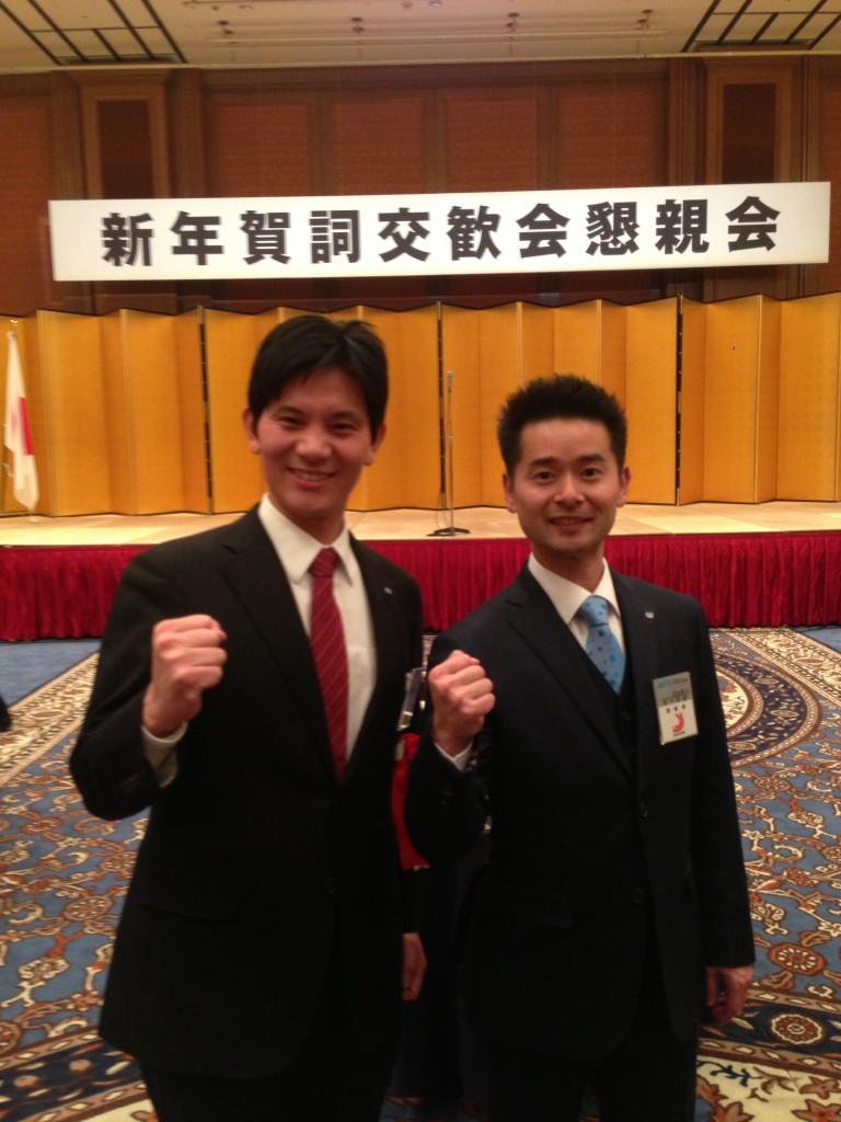 20140114_名古屋JC賀詞交歓会 (9)
