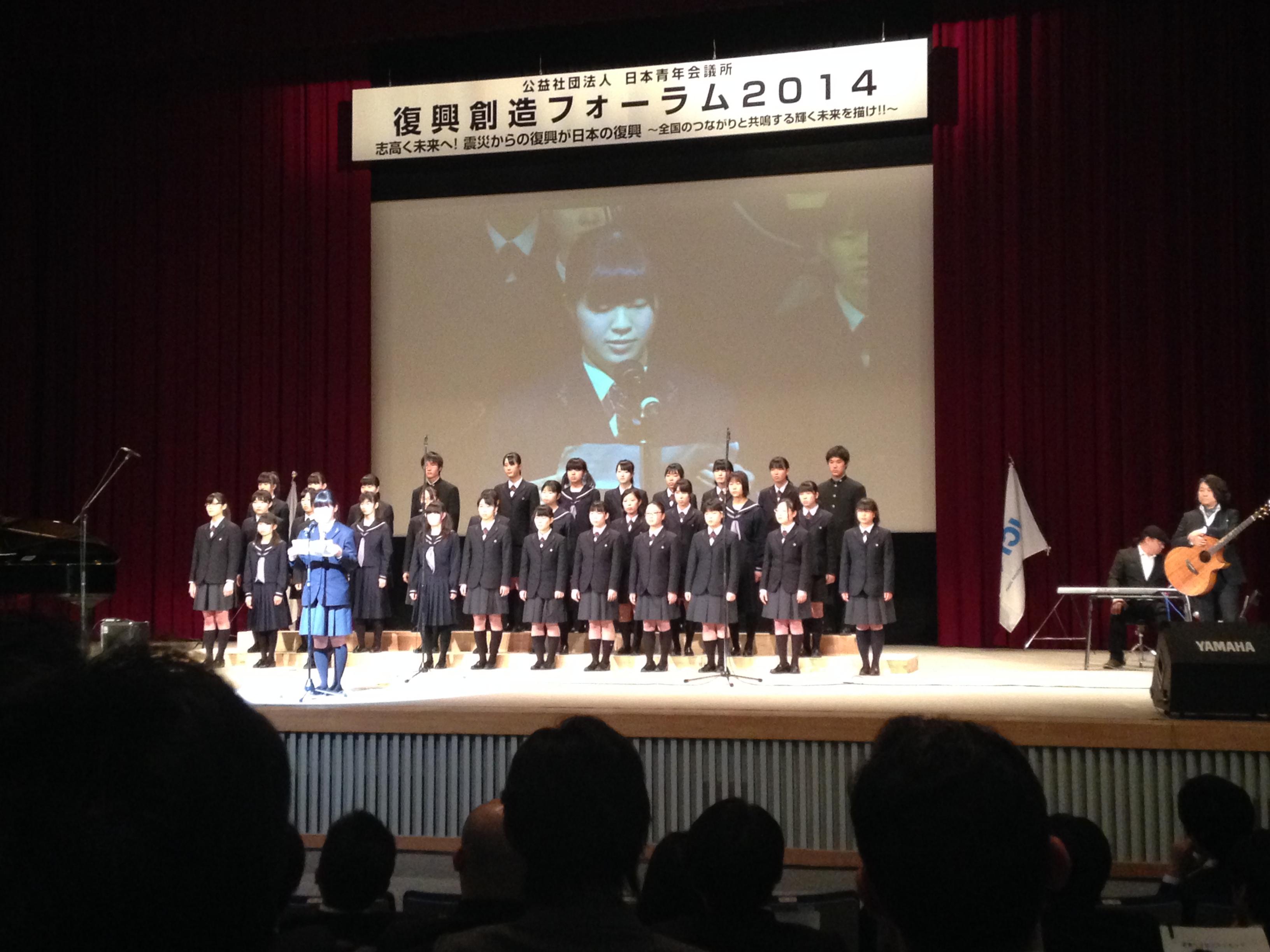 20140309_復興創造フォーラム2日目 (29)