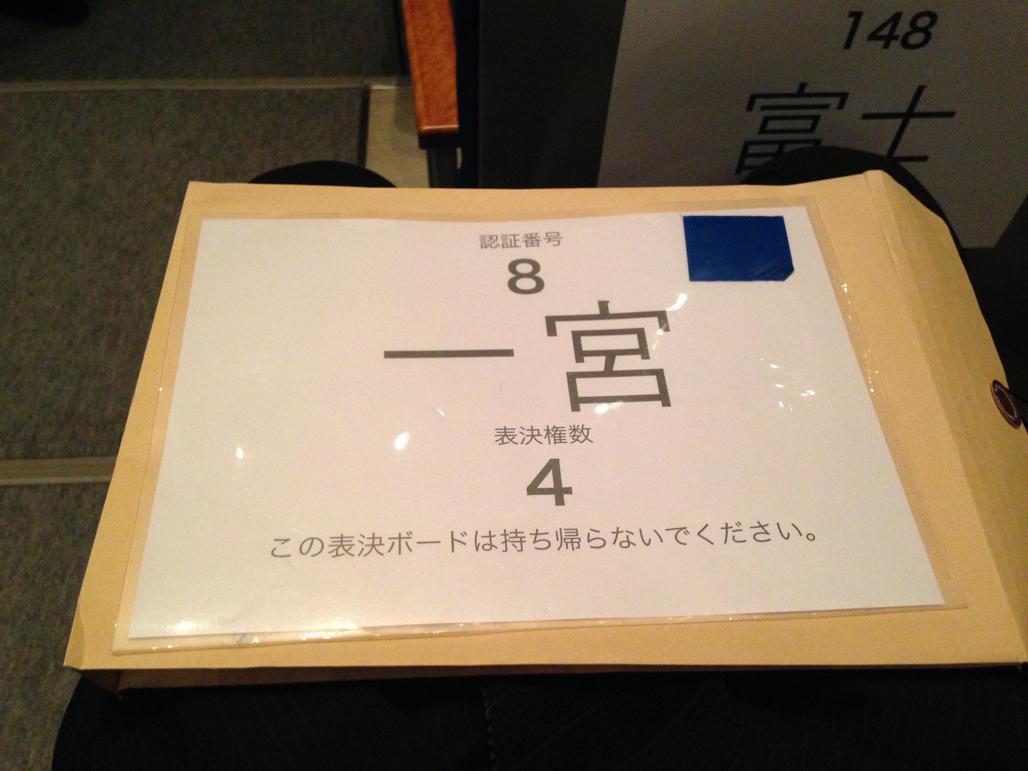 20140309_復興創造フォーラム2日目 (6)
