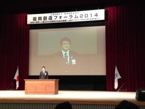 20140309_復興創造フォーラム2日目 (24)