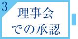ad_icon03