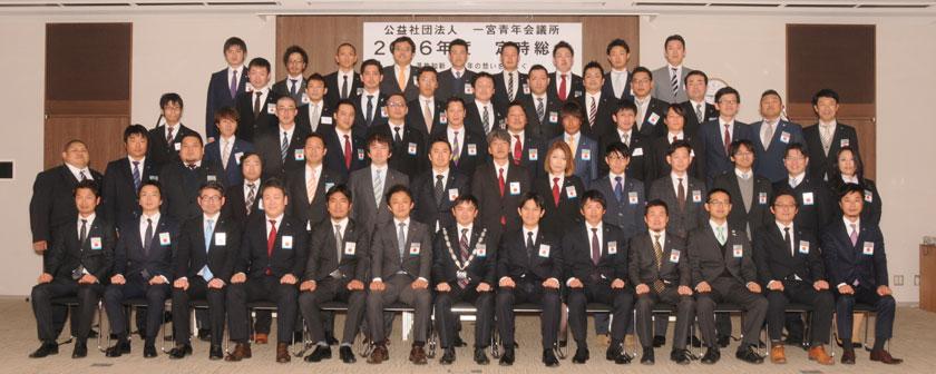 2016年総会写真