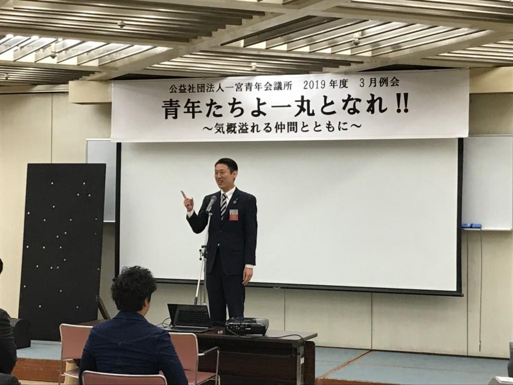 2019年度 3月例会_190323_0001