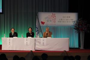 名古屋会議4